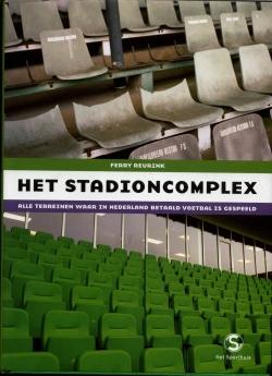 Ferry Reurink - Het Stadioncomplex