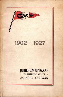Gedenkboek GVV 25 jaar