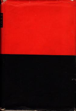 Gedenkboek Quick 1888 50 jaar