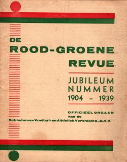 Gedenkboek SVV 25 jaar