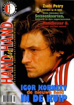 Hans in Hand Oktober 1997