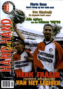 Hand in Hand Juni 1999
