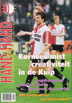 Hand in Hand Mei 2000