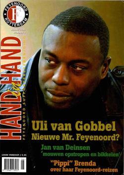 Hand in Hand Maart 2001