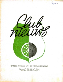 Clubnieuws Wageningen September 1969