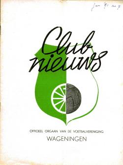 Clubnieuws Wageningen Januari 1971