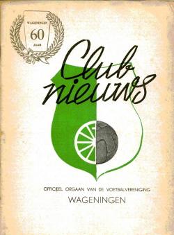 Clubnieuws Wageningen Juli-Augustus 1971