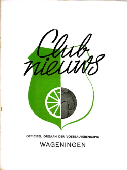 Clubnieuws Wageningen November 1971
