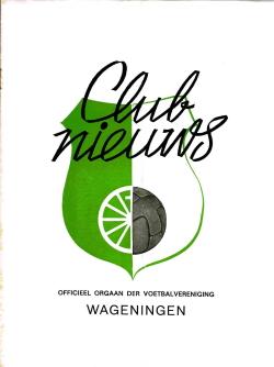 Clubnieuws Wageningen December 1971