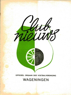 Clubnieuws Wageningen December 1972