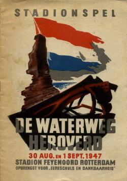 Stadionspel De Waterweg heroverd