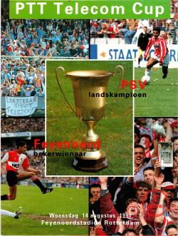 Programma Supercup PSV-Feyenoord 1991